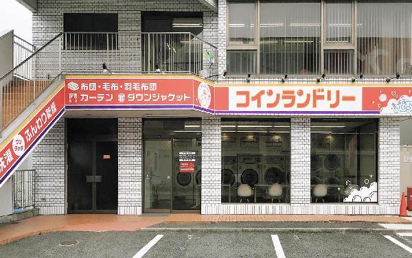 まっくろしろすけ 瀬戸市西原店