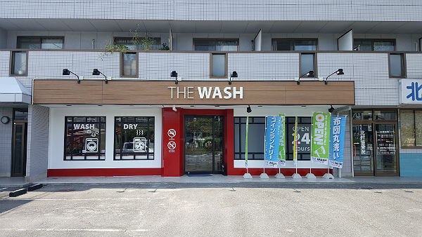 THE WASH 春日井