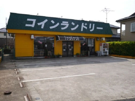 クリクリ袖ケ浦店