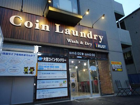 Wash&Dry Trust