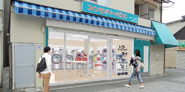 ハピネス 塚口上坂部店