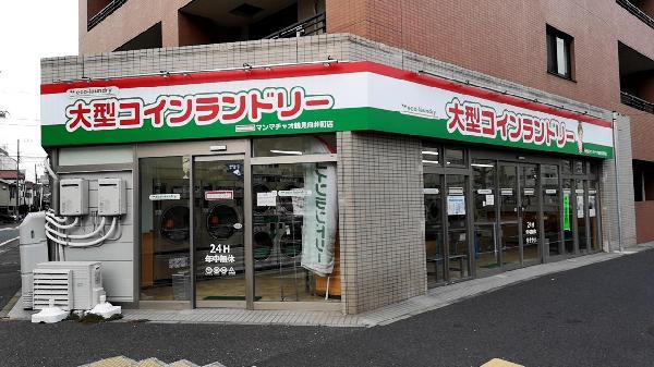 マンマチャオ鶴見向井町店