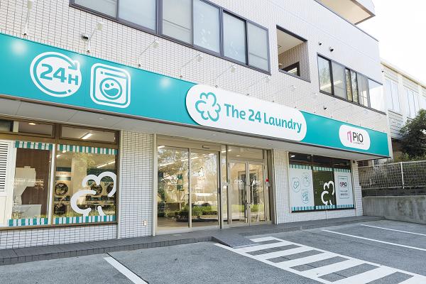 The 24 Laundry センター北店