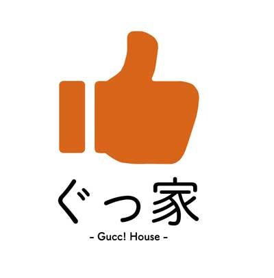 東戸塚リバ邸 ぐっ家