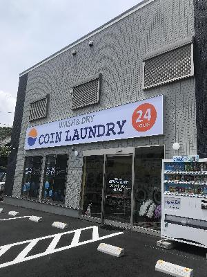 コインランドリー佐野町店