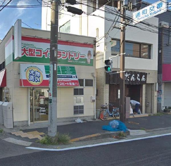 大型コインランドリーmammaciao弘明寺店