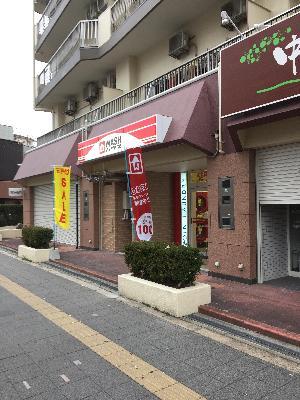 WASH HOUSE 大阪西成千本南店