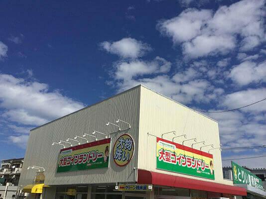 マンマチャオ川口東店