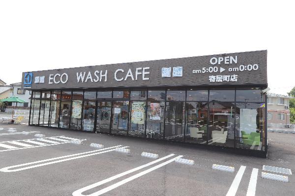 ECO WASH CAFE 寄居町店