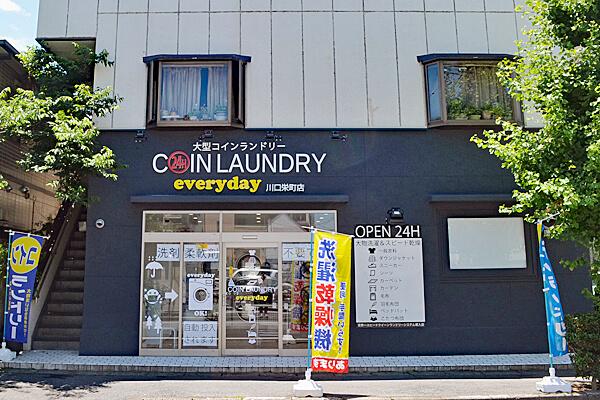 everyday川口栄町店