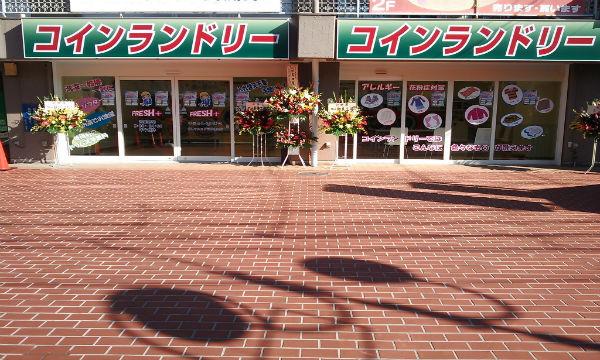 フレッシュプラス桶川店