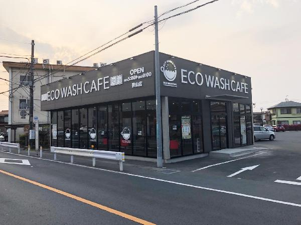 ECO WASH CAFE 狭山店