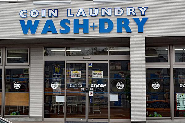 Wash+Dry鴻巣店