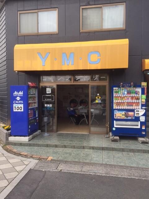 YMCコインランドリー草加店