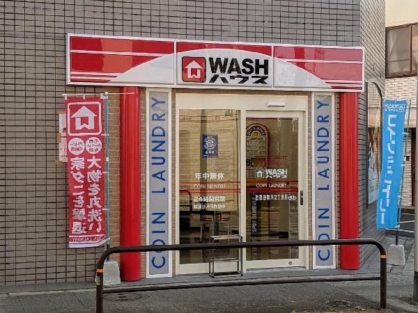 WASHハウス世田谷駒沢2丁目店