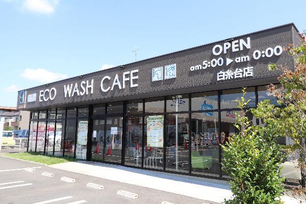 ECO WASH CAFE
