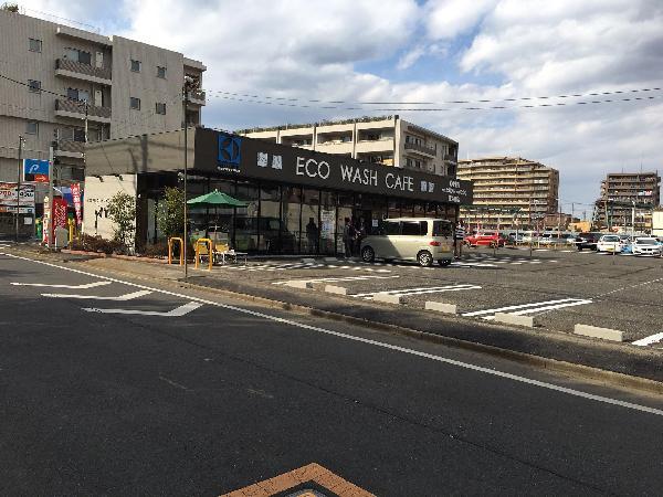 ECO WASH CAFE 東大和店