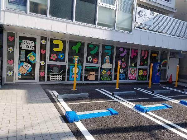 ChouChou目黒青葉台店