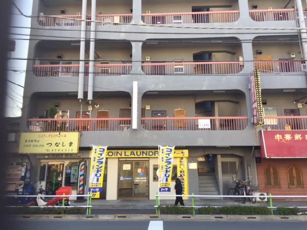 コインランドリー アーサ(上板橋店)