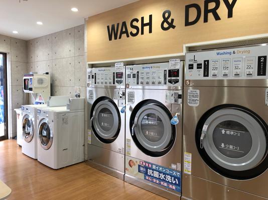 WASH&DRY西大井店